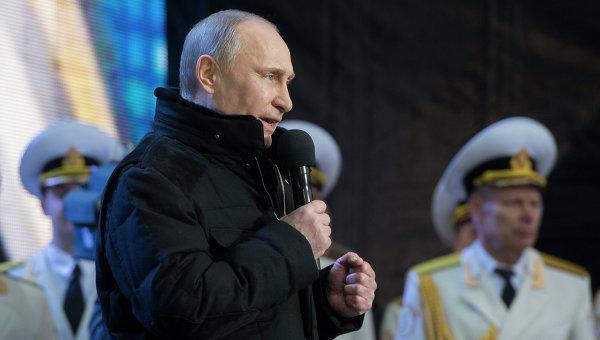 В.Путин посетил митинг-концерт на Красной площади в Москве