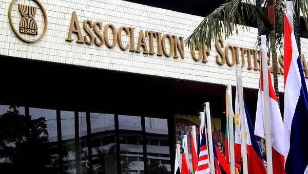 Ассоциация государств Юго-Восточной Азии (АСЕАН). Архивное фото