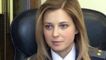 Прокурор Республики Крым Наталья Поклонская, архивное фото