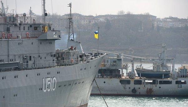 Корабль ВМС Украины. Архивное фото