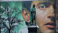 Памятник А.С.Пушкину на фоне рекламного плаката фильма Дневной дозор