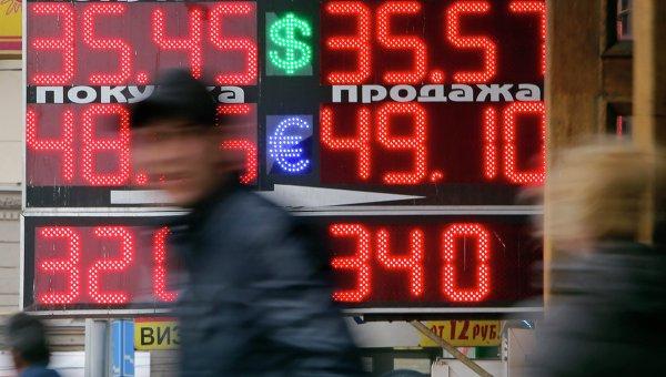 Табло с курсом валют на 3 апреля 2014 в Москве