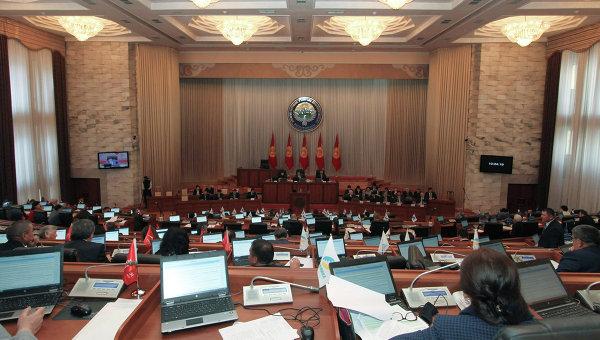 Депутаты парламента Киргизии во время заседания. Архивное фото