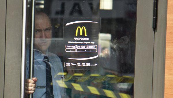Сотрудник ресторана быстрого питания McDonald's, архивное фото