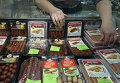 Продажа мясной продукции из Латвии