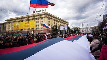 Митинг в поддержку крымского референдума в Харькове. Архивное фото