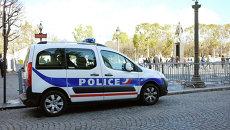 Машина полиции во Франции. Архивное фото