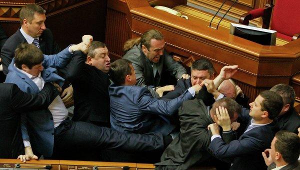 Драка депутатов во время заседания Верховной рады Украины
