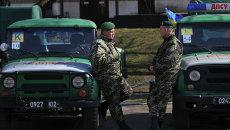 Украинские пограничники. Архивное фото.