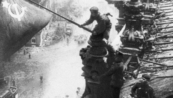 Знамя Победы над рейхстагом