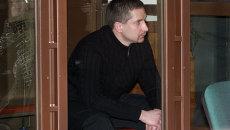 Мосгорсуд начал рассмотрение дела Дениса Евсюкова