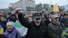 Митинг протеста сторонников Евромайдана на Площади Независимости в Киеве