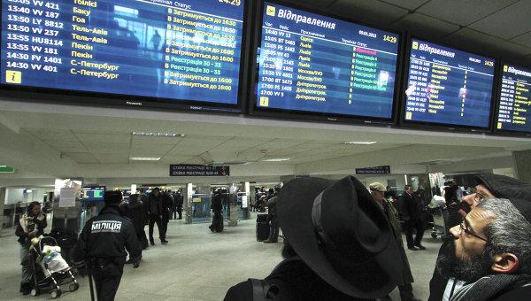 Пассажиры в аэропорту Борисполь на Украине. Архивное фото