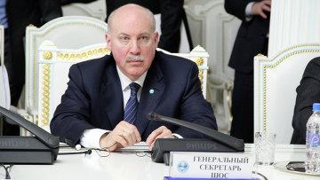 Генеральный Секретарь ШОС Д.Ф.Мезенцев. Архивное фото