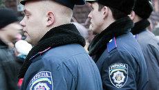 Украинские правоохранители. Архивное фото