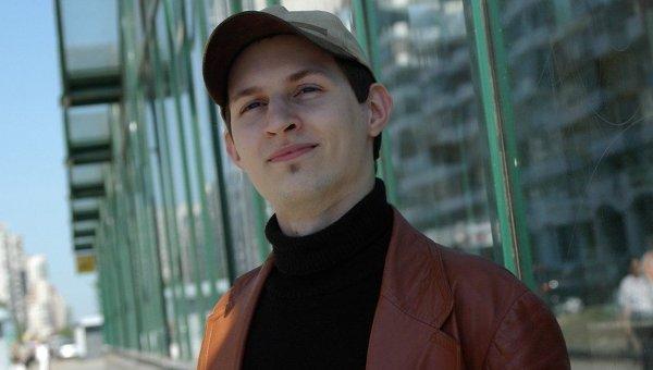 Создатель социальной сети ВКонтакте.ру Павел Дуров. Архивное фото