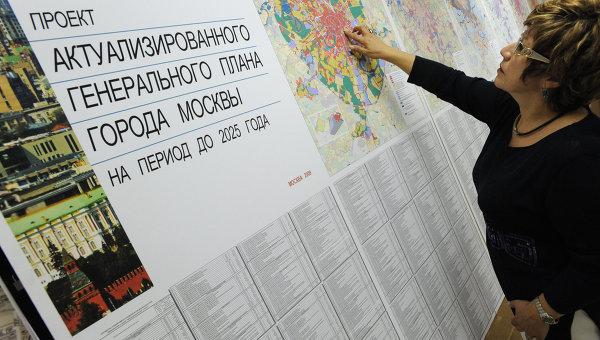 Экспозиция по проекту Генплана Москвы на период до 2025 года