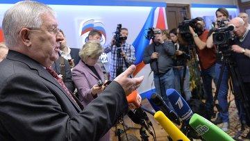 Комиссия Госдумы по этике предложила Владимиру Жириновскому извиниться перед журналистами