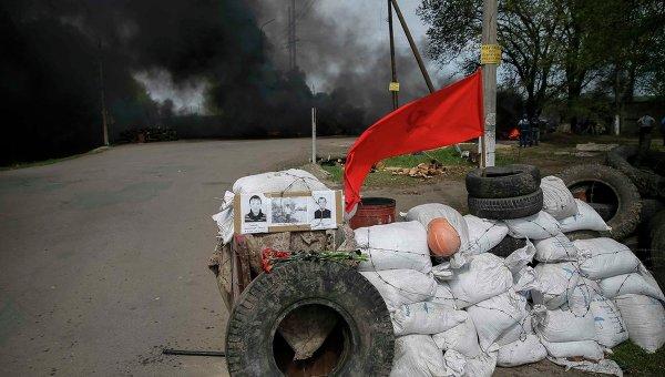 Блокпост возле города Славянск