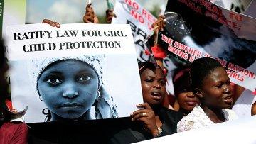 Акция протеста с требованием освободить похищенных в Нигерии школьниц, Архивное фото