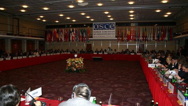 Совещание БДИПЧ ОБСЕ в Варшаве по вопросу человеческого измерения