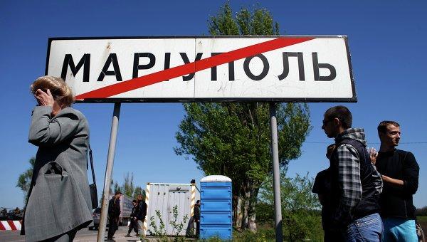 У блокпоста на окраине Мариуполя, 7 мая 2014