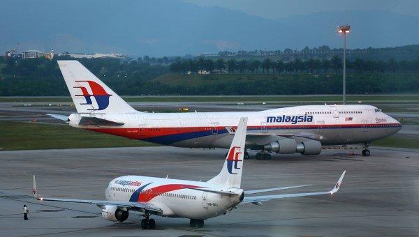 Самолеты авиакомпании Malaysia Airlines. Архивное фото.