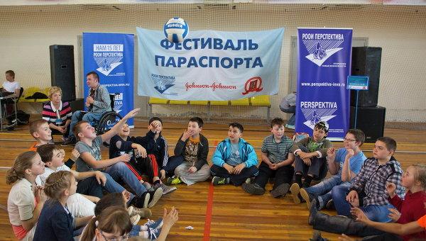 Школьники с инвалидностью и без на Фестивале параспорта. Архивное фото