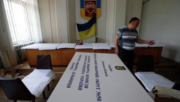 Подготовка к выборам президента Украины