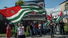 Ситуация в Абхазии. Архивное фото.