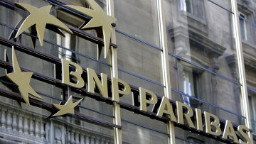 Офис банка BNP Paribas в Париже