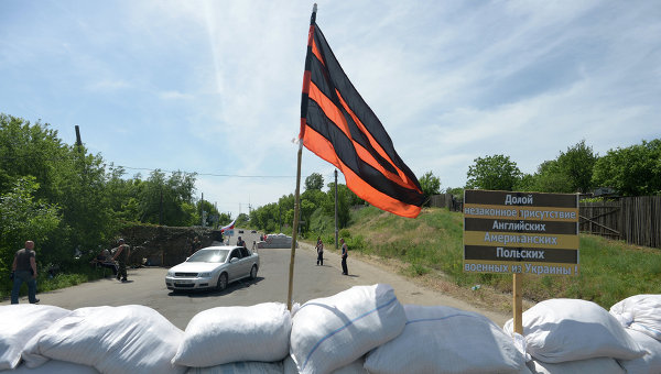 Блокпост в Луганской области. Архивное фото