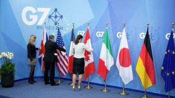 Подготовка к открытию саммита G7 в Брюсселе. Архивное фото