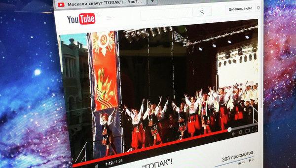 Кадр из видео ансамбля имени Александрова на сайте YouTube