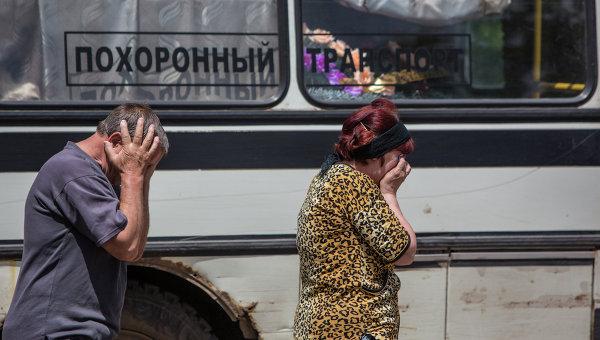 Похороны погибших в Донецкой области. Архивное фото