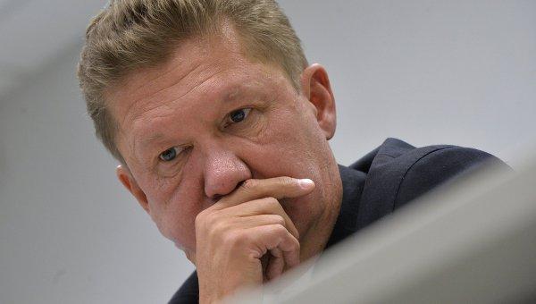 Глава Газпрома Алексей Миллер, архивное фото