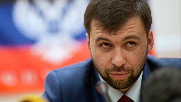 Глава Верховного совета ДНР Денис Пушилин. Архивное фото