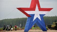 Презентация знака Армия России