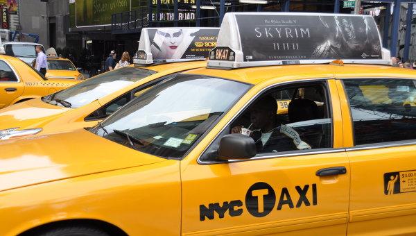 Нью-Йоркское такси, архивное фото