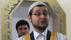 Главный имам Московской соборной мечети Ильдар Аляутдинов. Архивное фото