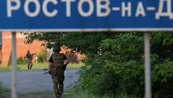 Ситуация на Российско-Украинской границе. Архивное фото