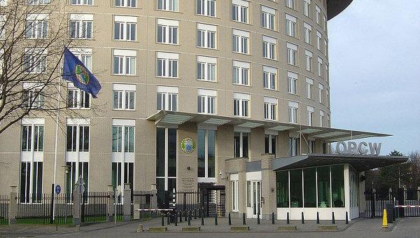 Штаб-квартира ОЗХО (Организация по запрещению химического оружия). Архивное фото