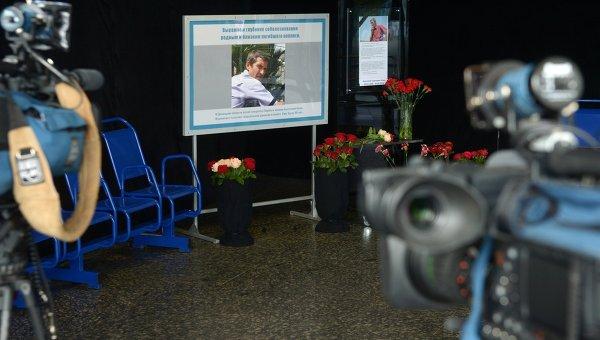Цветы в телецентр Останкино в память об операторе Анатолии Кляне