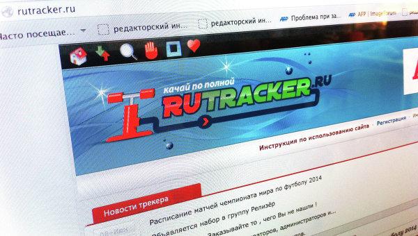 Сайт торрент-трекера Rutracker.ru. Архивное фото