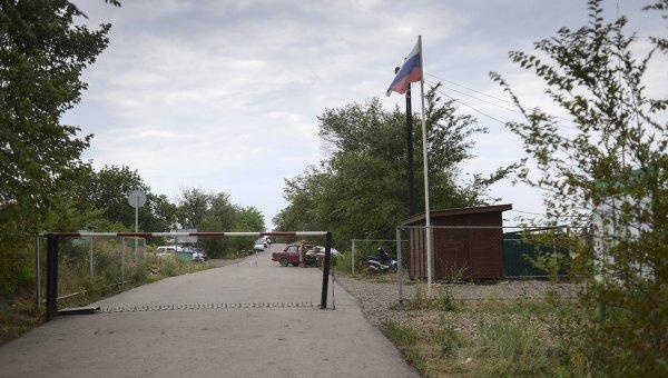 Российский КПП на границе с Украиной. Архивное фото