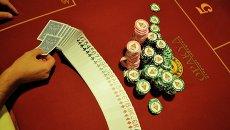 В казино. Архивное фото