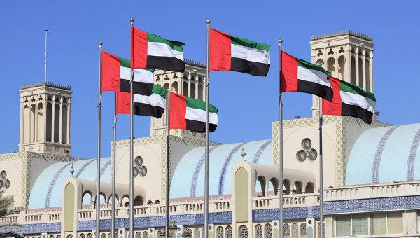 Флаги ОАЭ. Архивное фото