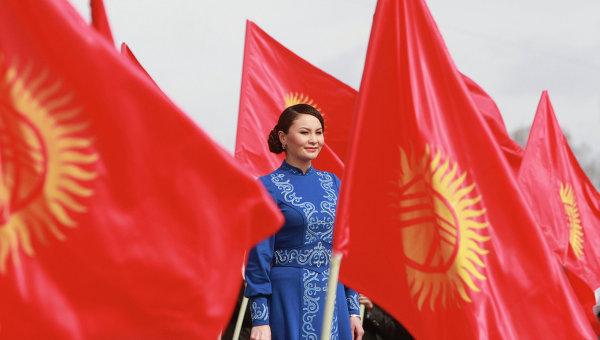 День государственного флага и День белого колпака в Киргизии. Архивное фото