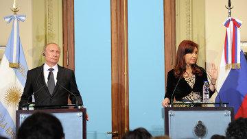 Визит В.Путина в Аргентинскую Республику