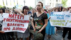 Родные участников спецоперации пикетируют администрацию Порошенко
